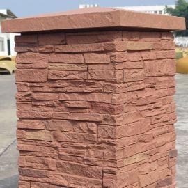 SlateStone Column Cap by NextStone - Red